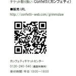 IMG_5132